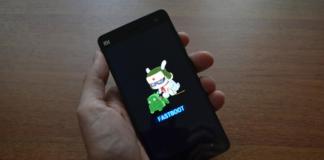Как выйти из режима Fastboot на Xiaomi?