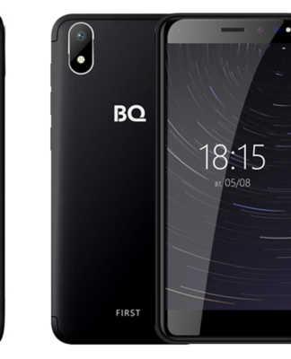 BQ 5015L FIRST