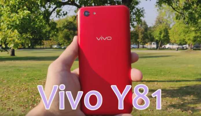 Vivo y81 смартфон
